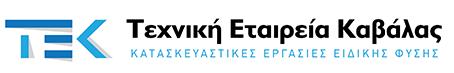 T.E.K. Λογότυπο
